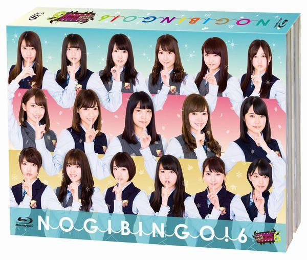 NOGIBINGO!6 Blu-ray BOX (ブルーレイディスク)