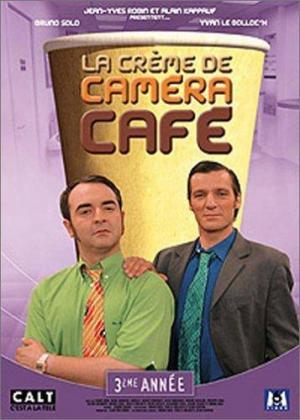 camera cafe tv series 2001