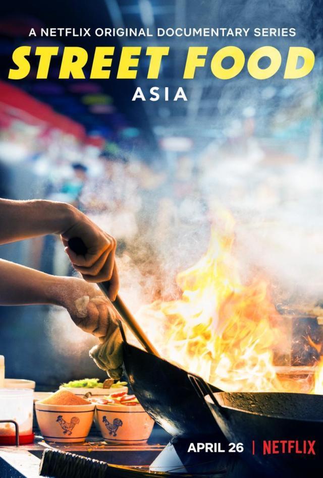 Street Food: Asia (TV Series) (2019) - Filmaffinity
