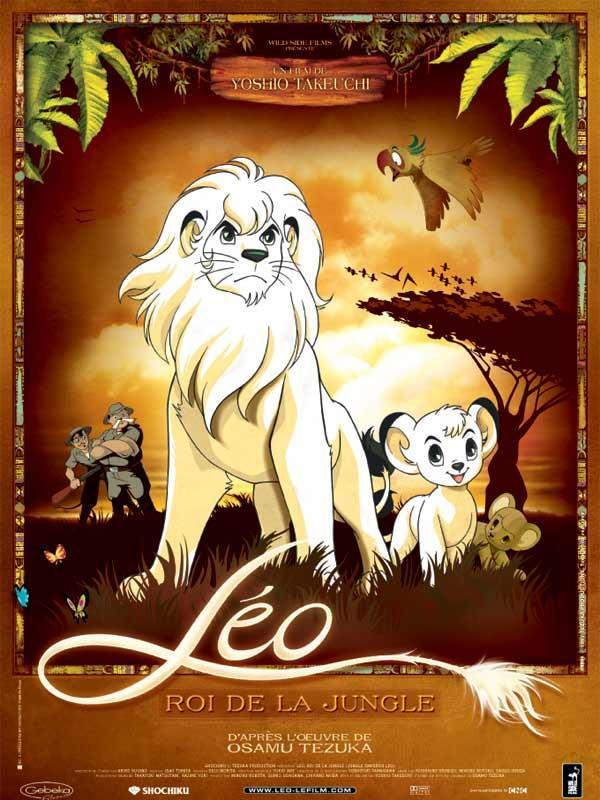 Poster do filme Jungle Emperor Leo