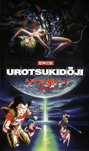 FreeHentaiStream.com Urotsukidoji