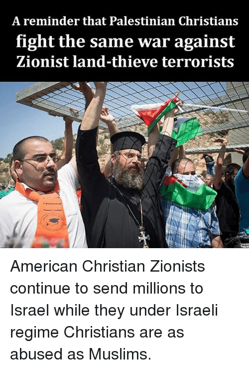 Does Hamas Have Army