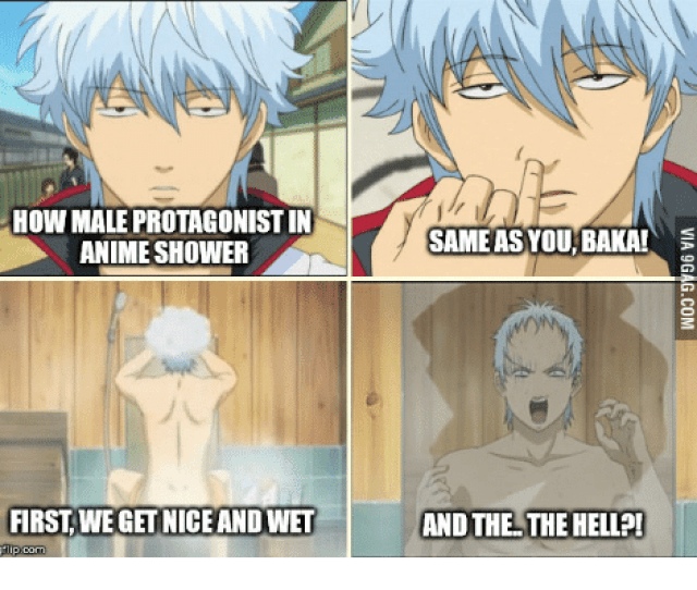 Shower How And First How Male Protagonistin Same As You Baka E