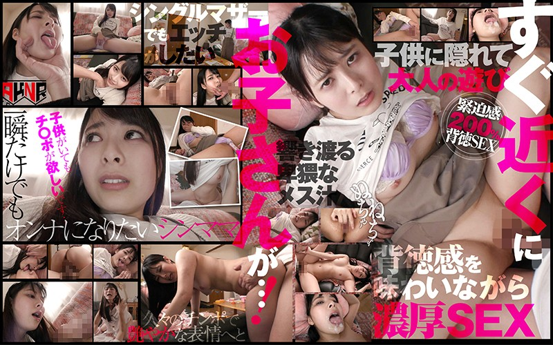AKDL-026 [Shin Mama Video] Beautiful Wife Alice 23 Years Old Who Feels While Desperately Pushing Her Voice While Her  porn  Is In The Next Room Alice Toyonaka