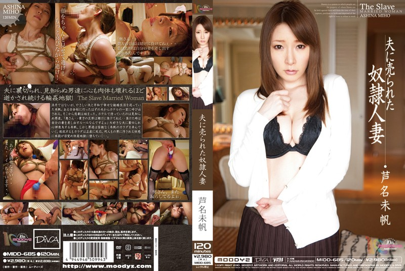 MIDD-685 Slave Married Haruna Miho Sold To Her Husband