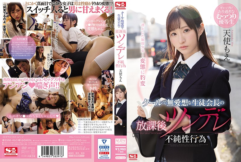 SSNI-463 Cool And Unfriendly Student Council After School Tsundere Impure Act Angel Moe