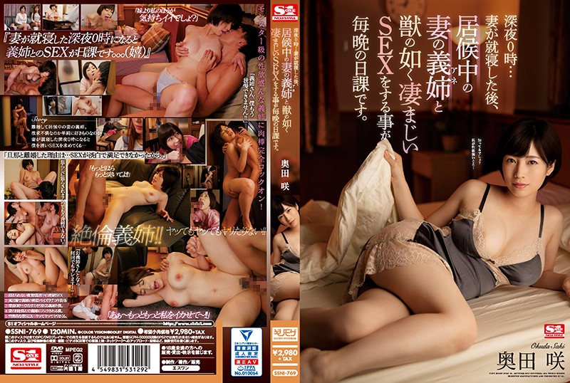 SSNI-769 Midnight: After My Wife Goes To Bed, It'S A Daily Routine To Do Terrible Sex Like A Beast With My Wife'S Sister-In-Law (Ane). Okuda Saki