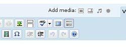 Nuevas opciones en el editor de wordpress 2.5
