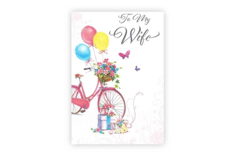 Beautiful Greeting E-Card For Dear Wife