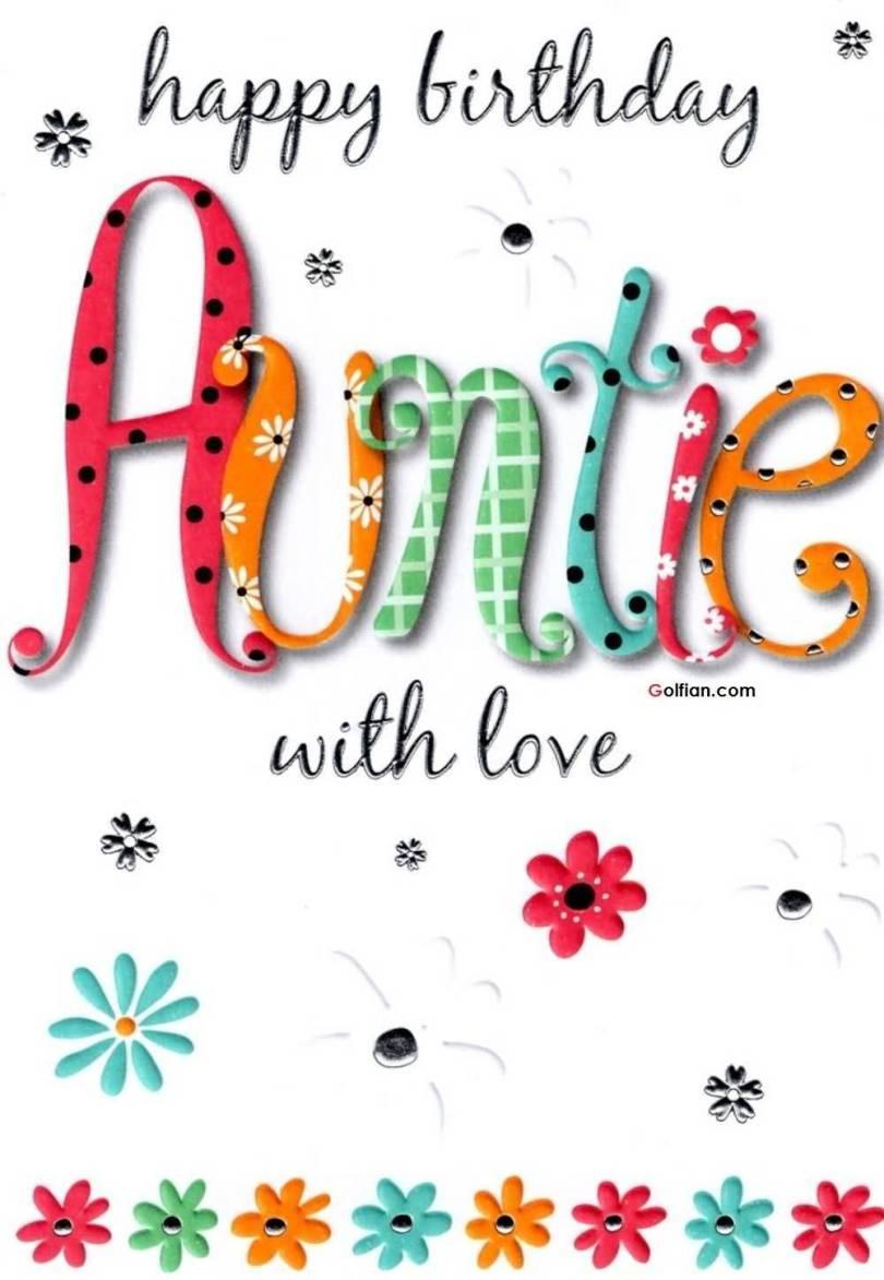 Beautiful Handmade Birthday Greetings Card For Aunt