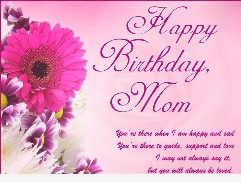 Happy Birthday Mom Poem & Greeting Image