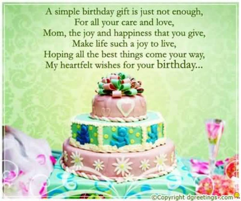 Happy Birthday My Special Aunt
