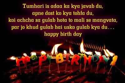Happy Birthday Wishes Quotes To Someone Special (2)