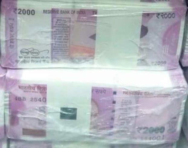 New Crruncy Of India Rs 2000 Full Two Bundle