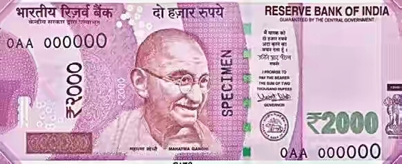 New Notes Of Indian Currency Rs 2000 One Side