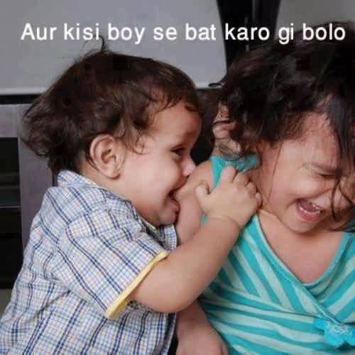 Aur Kisi Boy Se Bat Karo Gi Bolo