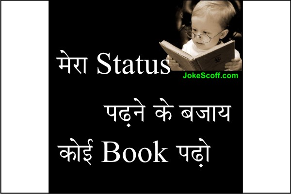 Best Status Attitude Quotes In Hindi