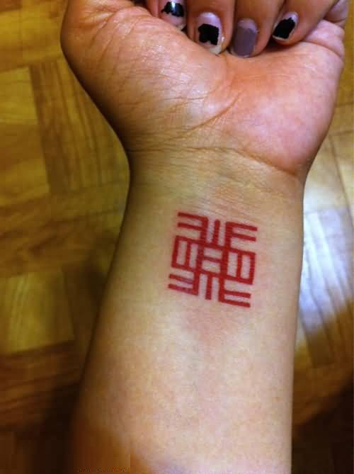 Nice Red Color Ink Nea Onnim No Sua A Ohu Symbol Tattoo For Women