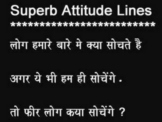Superb Attitude Lives