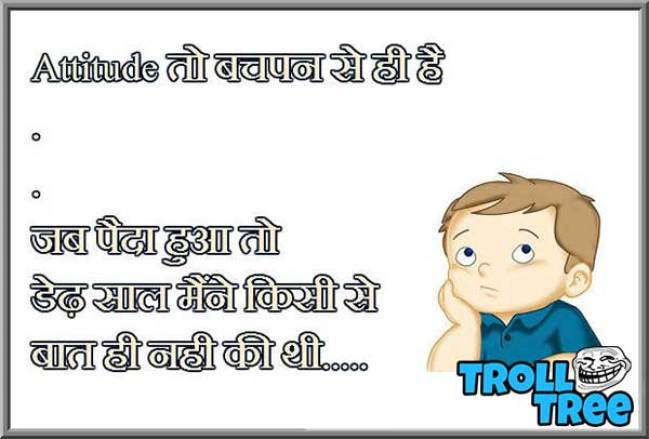 Very Funny Attitude Quotations In Hindi