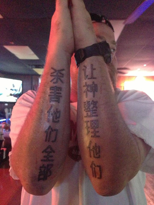 Custom Black Color Ink Chinese Characters Tattoo On Forearm For Boys