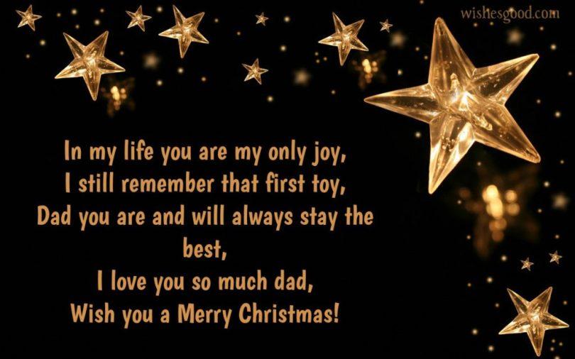 Dad Christmas Poem