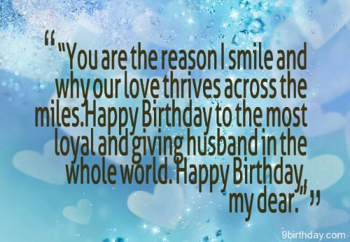 Happy Birthday My Dear Wishes Message
