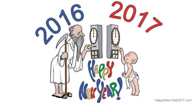 Happy New Year 2017 Best Funny Image