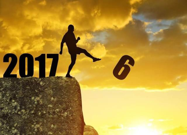 Happy New Year 2017 Funny Wishes Image