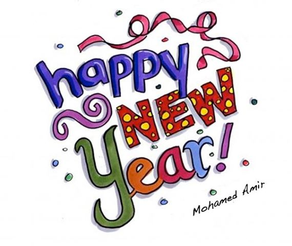 Happy New Year Message For Friends