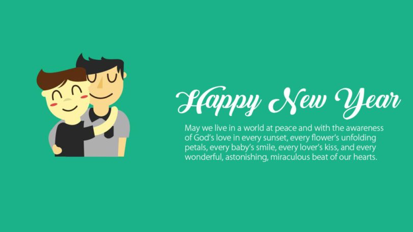 Happy New Year Wishes Message For Friends