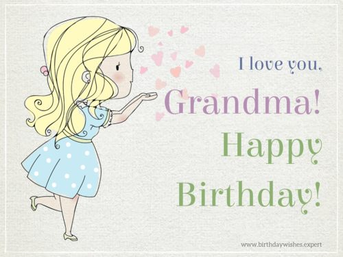 I Love You Grandma Happy Birthday From Cute Little Baby Wishes Card