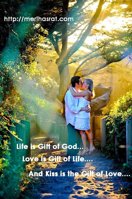 Life Is Gift Of God Love Is Gift Of Life Happy Kiss Day Image