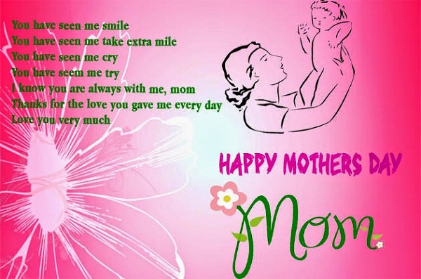 Love You Very Much Happy Mothers Day Mom Wishes Message