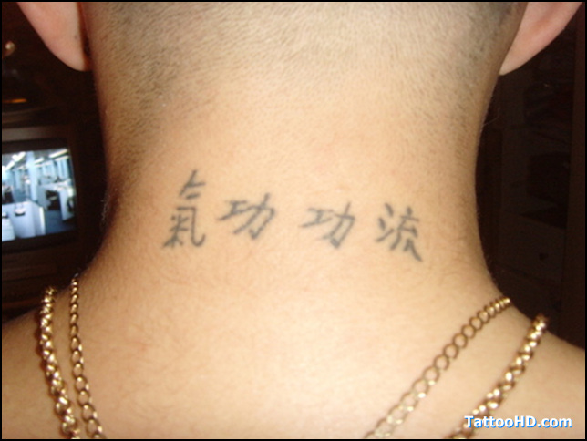 Lovely Black Color Ink Chinese Letters Tattoo Design On Neck Back For Boys
