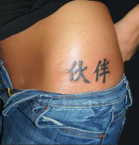 Maori Black Color Ink Chinese Tattoo On Hip For Girls