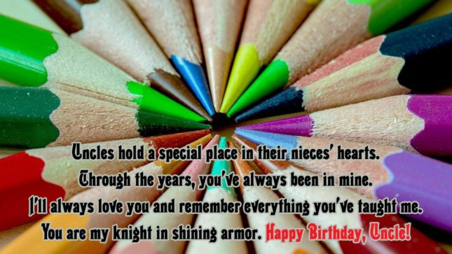 To My Greatest Uncle Happy Birthday Wishes Message Image