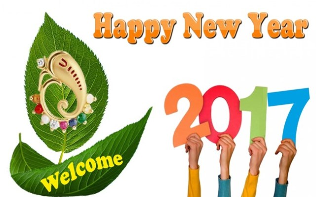 To My Lovely Friend Welcome Happy New Year 2017 Wishes Image