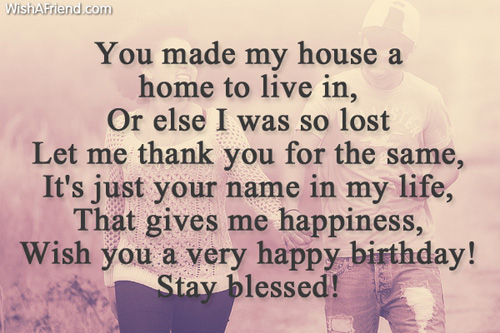 Wish You A Very Happy Birthday Quotes Image