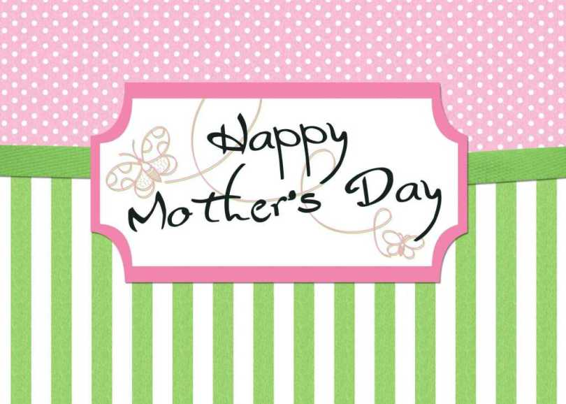 Wonderful Mom I Love You Happy Mothers Day Wishes Image
