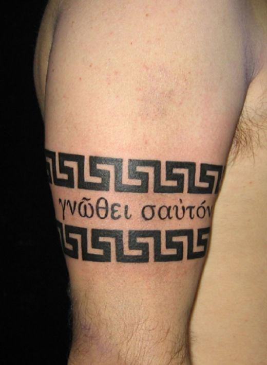 Brilliant Greek Armband Tattoo Design On Biceps For Boys