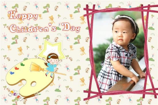Cute Happy Childrens Day Wishes Image