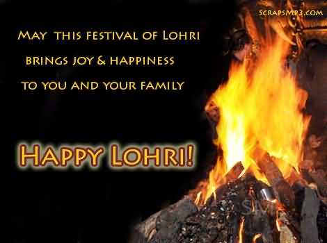 God Bless Happy Lohri Wishes Image