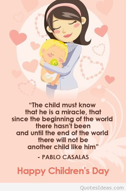 Happy Children's Day Poem Image