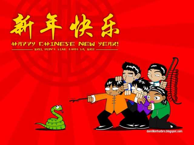 Happy Chinese New Year Wishes Image