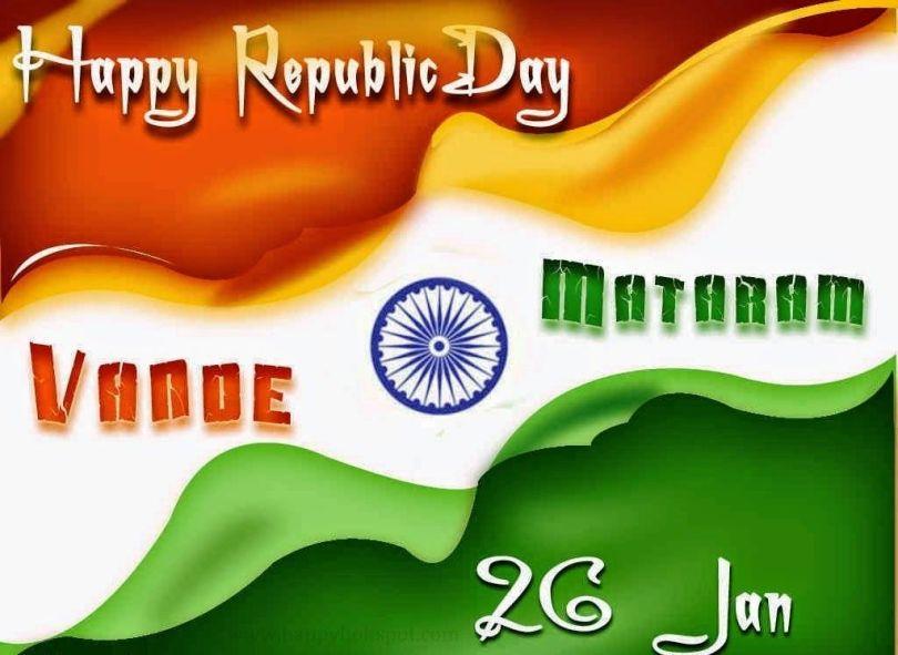 Happy Republic Day 26 January Wishes Vande Mataram