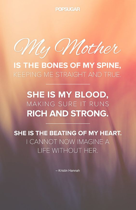 I Cannot Now Imagine A Life Without Her Happy Mother's Day Wishes