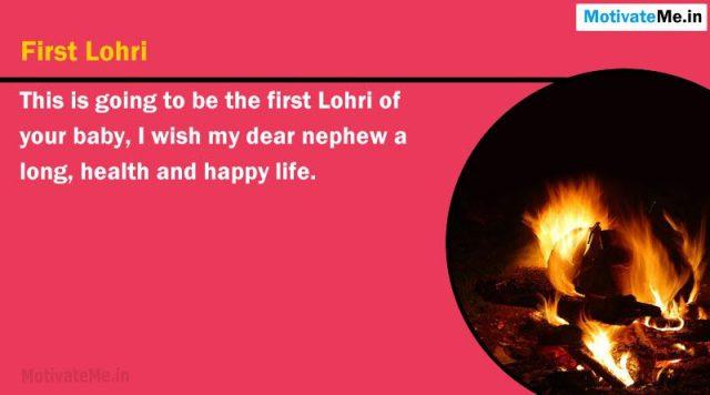 I Wish My Dear Nephew Happy Lohri Wishes Image
