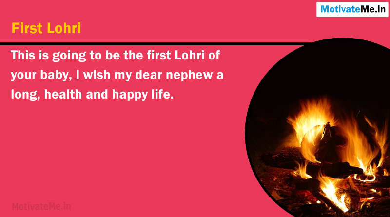 I Wish My Dear Nephew Happy Lohri Wishes Image