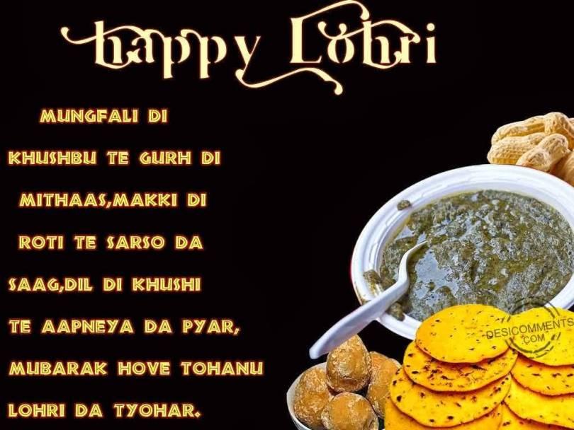 Makki Di Roti Te Sarso Da Saag Happy Lohri Wishes Image